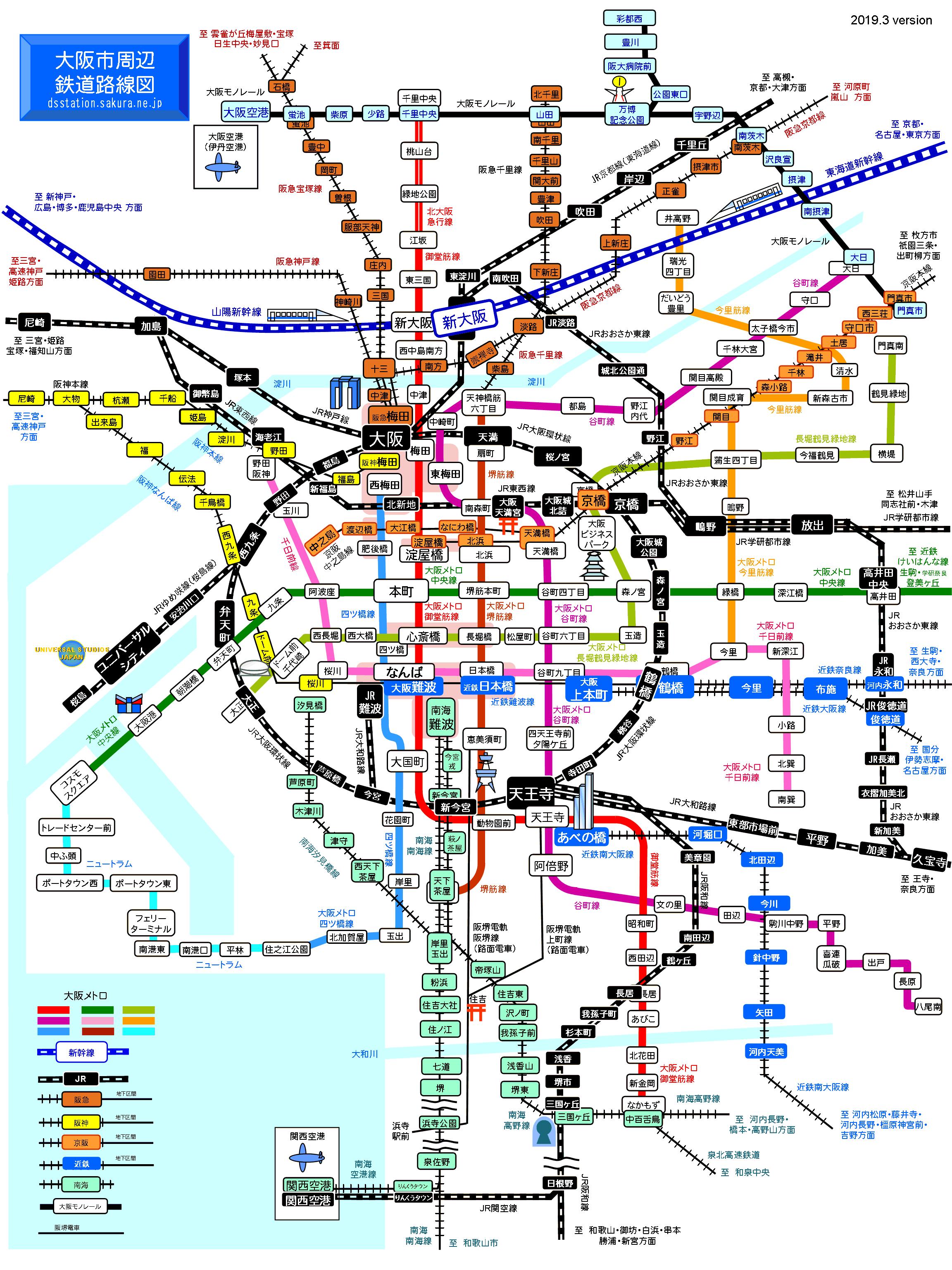 大阪市営地下鉄(大阪メトロ)の路線図・時刻表・ …